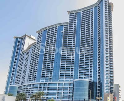 1 Bedroom Apartment for Sale in Corniche Ajman, Ajman - 5% DOWN PAYMENT AND MOVE IN NOW TO YOUR ONE BEDROOM APARTMENT