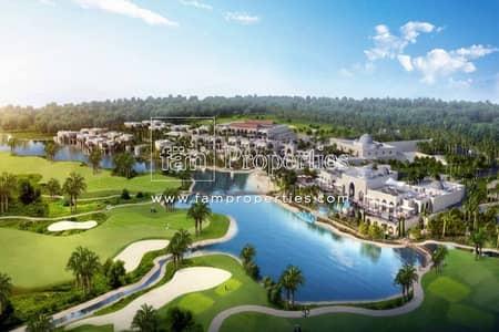 تاون هاوس 3 غرف نوم للبيع في أكويا أكسجين، دبي - 3BR Villa | Green Community | Akoya Oxygen