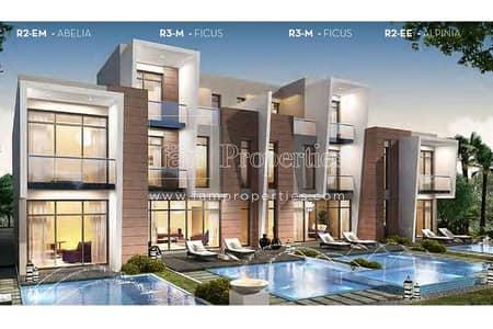 ارض سكنية  للبيع في أكويا أكسجين، دبي - Residential Plot | Hawthorn@Akoya Oxygen