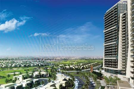 1 Bedroom Flat for Sale in DAMAC Hills (Akoya by DAMAC), Dubai - Affordable Luxury 1BR Apt.   Artesia B