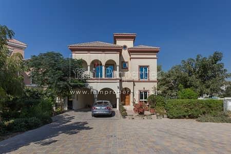 4 Bedroom Villa for Sale in The Villa, Dubai - 4BR + Study|Perfect Size | Great Quality