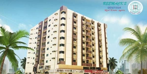 شقة 3 غرف نوم للايجار في أبو شغارة، الشارقة - PAY 11 MONTHS AND STAY 12 MONTHS 3 B/R HALL FLAT IN ABU SHAGRA ARAE