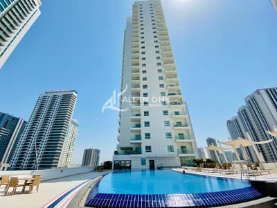 1 Bedroom Apartment for Rent in Al Reem Island, Abu Dhabi - One Month Free! 1BR with Huge  Balcony!