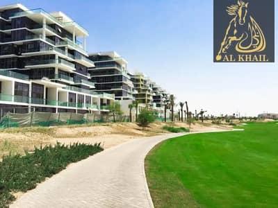 فلیٹ 2 غرفة نوم للبيع في داماك هيلز (أكويا من داماك)، دبي - WORLD-CLASS GOLF COURSE COMMUNITY 2BR READY TO MOVE IN
