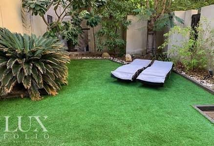 فلیٹ 2 غرفة نوم للبيع في المدينة القديمة، دبي - OT Specialist | Upgraded | Huge Garden |Burj V