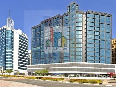 Office for Rent in Dubai Silicon Oasis, Dubai - Chiller free