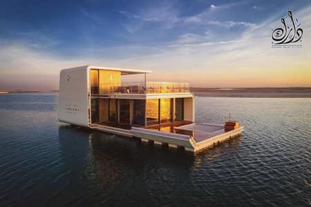فیلا 2 غرفة نوم للبيع في جزر العالم، دبي - Floating Seahorse Villa