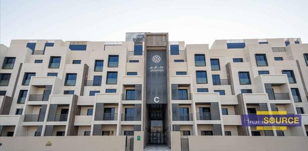 فلیٹ 3 غرف نوم للبيع في مردف، دبي - Investor Deal   3 Bed Duplex   Brand New