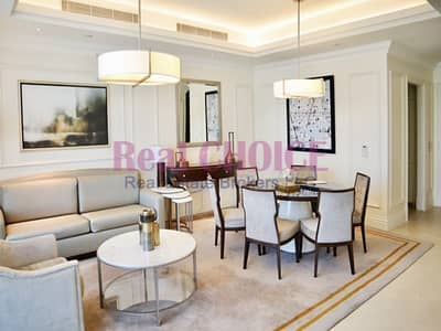 2 Bedroom Hotel Apartment for Rent in Downtown Dubai, Dubai - High Floor | All Bills inclusive  | Stunning  View
