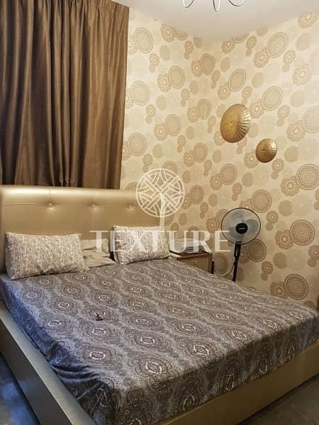 2 Investor Deal | 2 Bedroom Apartment for Sale| Near Metro Station | Avenue Residence 2 | Al Furjan