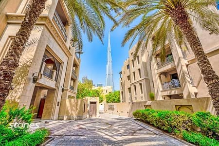 2 Bedroom Flat for Rent in Old Town, Dubai - Beautiful 2BR with Private Garden | Chiller Free