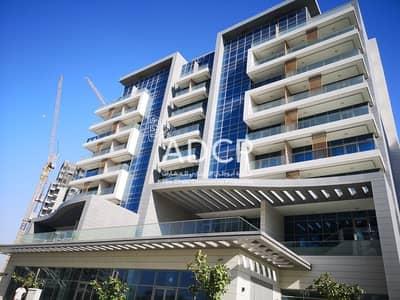 فلیٹ 1 غرفة نوم للايجار في شاطئ الراحة، أبوظبي - Closed Kitchen | Balcony | No Extra Fee
