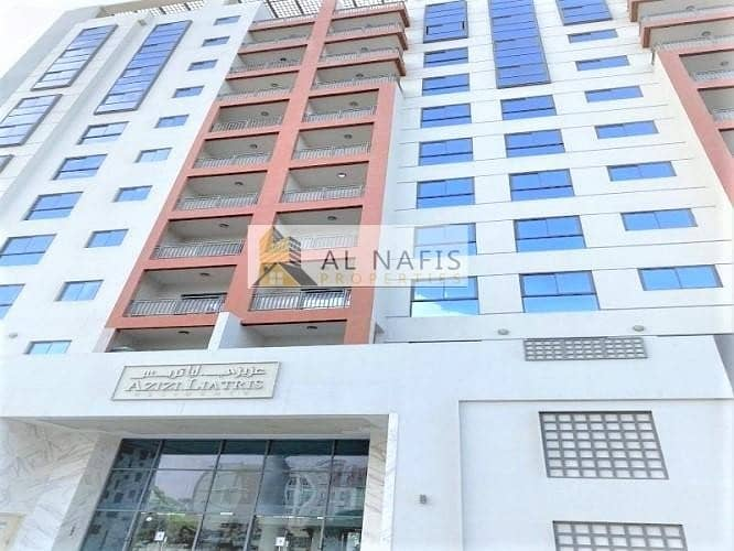 30 3 BR + Maids With Beautiful View Front Metro
