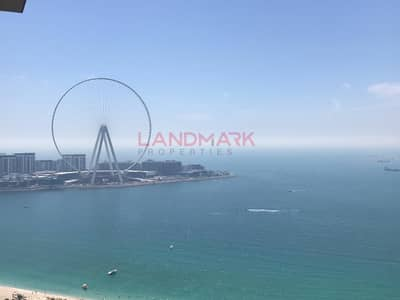 MASSIVE!! 3 BED APARTMENT WITH SEA VIEW!!