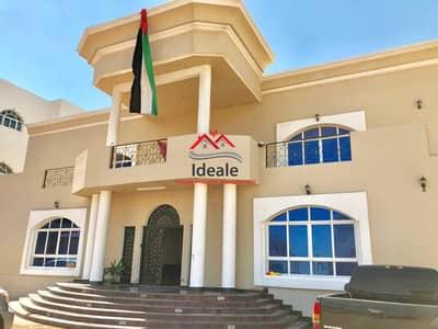 فیلا 11 غرف نوم للبيع في مدينة محمد بن زايد، أبوظبي - For sale! Effortlessly Luxurious and Outstandingly Spaciousness