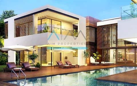 ارض سكنية  للبيع في مدينة محمد بن راشد، دبي - Water Front Living  | G+1 Plot Premimum Luxury | MBR City