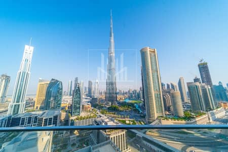Burj Khalifa View   All Bills Included