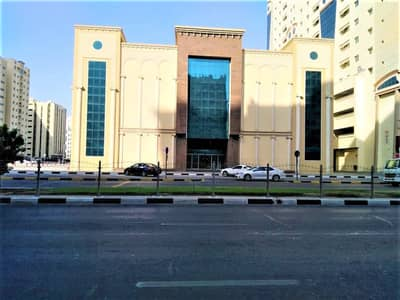 Building for Rent in Al Qasimia, Sharjah - Mall for Lease in Al Qasimia Sharjah