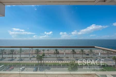 شقة 1 غرفة نوم للبيع في نخلة جميرا، دبي - Unobstructed Sea View| 1 Bedroom | Best Layout