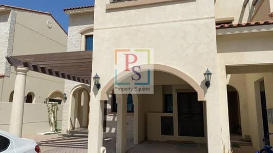 Luxurious Townhouse ! 3BR+M ! Relaxing Balcony !