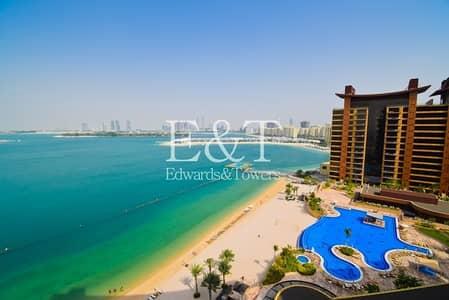 1 Bedroom Apartment for Rent in Palm Jumeirah, Dubai - Mid Floor
