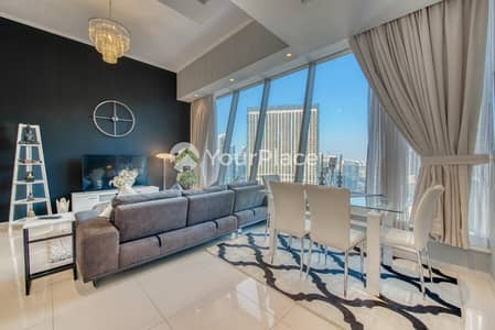 Exquisitely Furnished  - Next to Marina Mall
