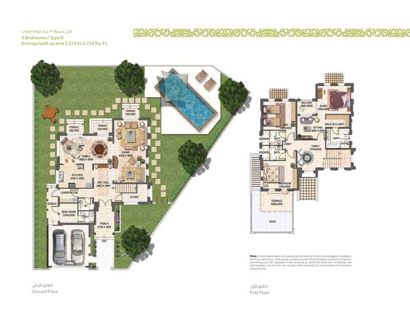 10 Rahat | Independent Villa  | 3 Bedrooms