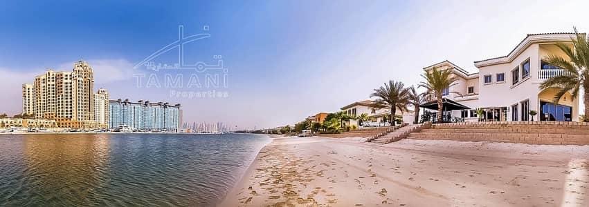 Iconic signature villa on world renowned Palm Jumeirah