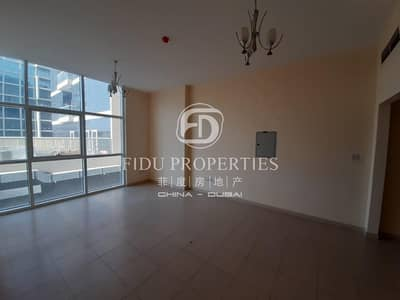 Best Price Ever | Closed Kitchen | Close to Mall