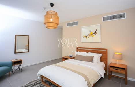 4 Bedroom Townhouse for Rent in Jumeirah Village Circle (JVC), Dubai - WA | 4 bed plus basement 13 months contract