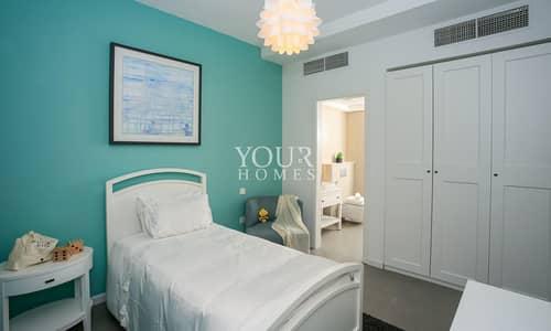تاون هاوس 4 غرف نوم للبيع في قرية جميرا الدائرية، دبي - US   Vacant Brand new House For Sale