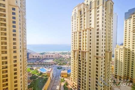 Upgraded | 3 Bedrooms | Sea View | Balcony