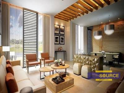 Luxurious 4 Beds + Maid's Room | A la Carte