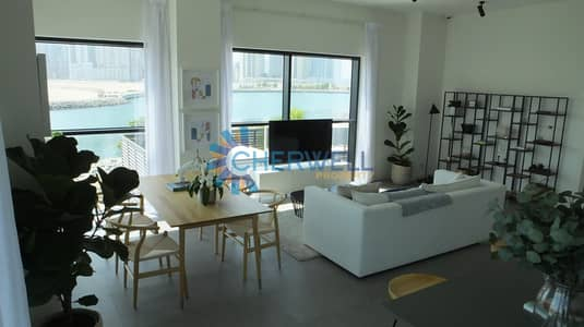 1 Bedroom Apartment for Sale in Al Reem Island, Abu Dhabi - Elegant And Gorgeous 1 BR with Beach Access