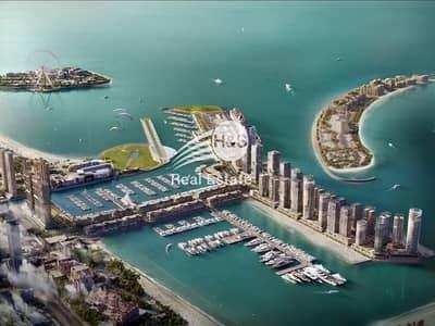 شقة 2 غرفة نوم للبيع في دبي هاربور، دبي - Best Sea View | Secondary Market | 05 Unit