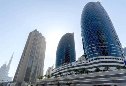 Damac Park Towers 2 Bedroom | Maid's Room | Sea View