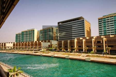 شقة 4 غرف نوم للبيع في شاطئ الراحة، أبوظبي - Investment Awaits! High Class Unit w/ Maid`s Room!