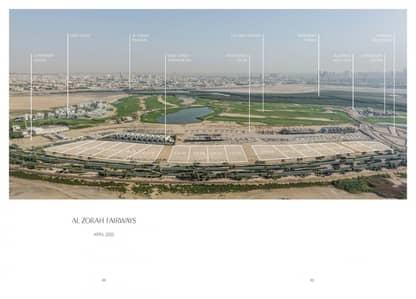 Plot for Sale in Al Zorah, Ajman - G-03-120