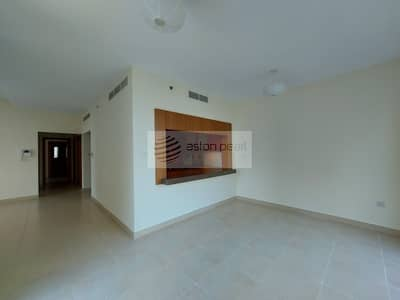 Excellent Condition |On Mid Floor  2 BR | 1 Cheque