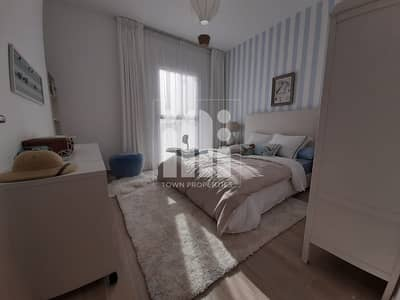 2 Bedroom Flat for Sale in Yas Island, Abu Dhabi - HOT DEAL ! Affordable Apartments with Canal view