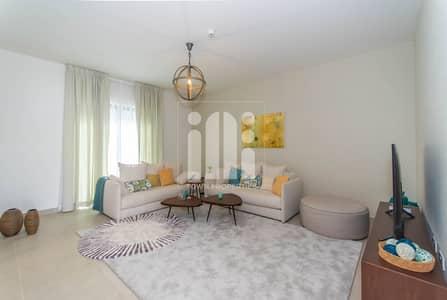 شقة 3 غرف نوم للبيع في الغدیر، أبوظبي - Affordable 3 BR | Great for Investment