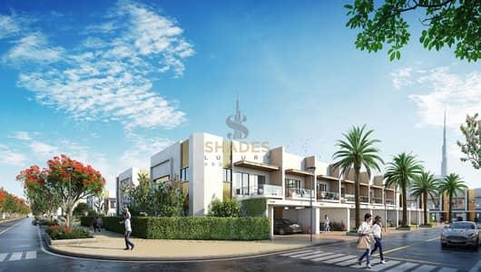 تاون هاوس 2 غرفة نوم للبيع في مدينة محمد بن راشد، دبي - No commission | Prime location | Post handover payment plan