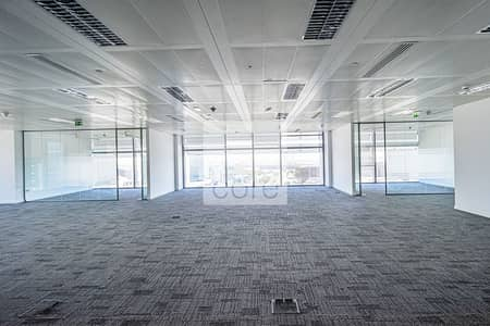 Spacious | Fitted Office | Full Floor