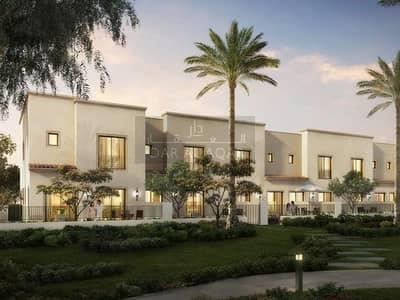 4 Bedroom Townhouse for Sale in Dubailand, Dubai - Largest Plot | Single Row | Back to Park