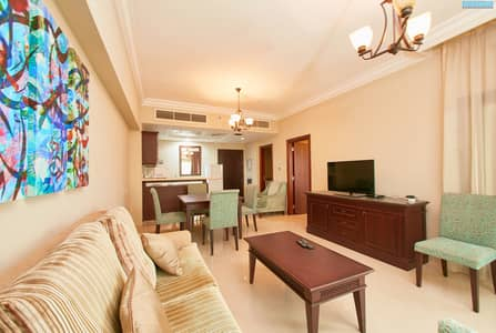 1 Bedroom Apartment - Fully Furnished - Hotel Living