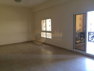 Hot Deal | 2bed|Closed Kitchen | Terrace