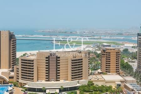 1 Bedroom Apartment for Rent in Dubai Marina, Dubai - Exclusive:High Floor|Panoramic View of Marina and Sea