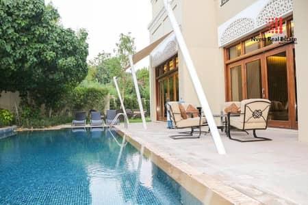Stunning Type B Villa in Al Barari with designed furniture