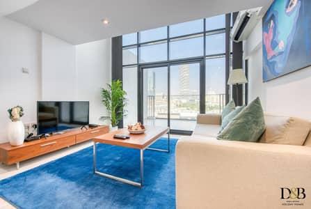 Elegantly Designed 1 Bedroom Loft in JVC