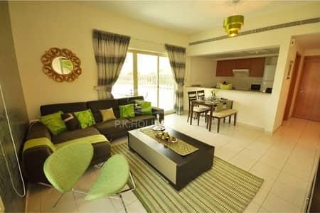 Open Plan Living Room| Garden View